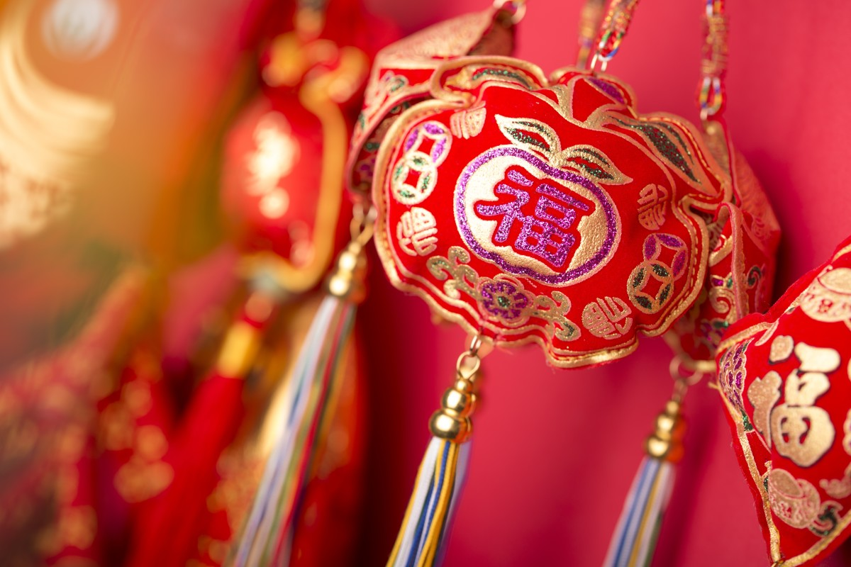 Chinese new year's decoration for Spring festival .The Chinese character means rich,lucky and safety.